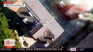 地震ニュース2