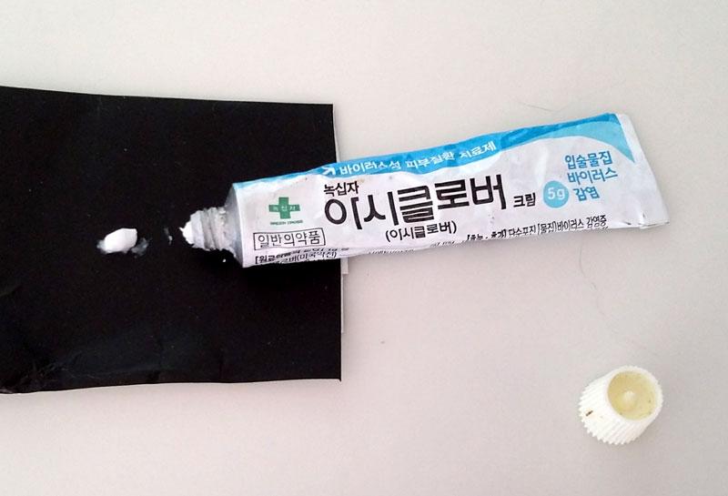 口腔ヘルペス薬