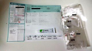 帯状疱疹薬
