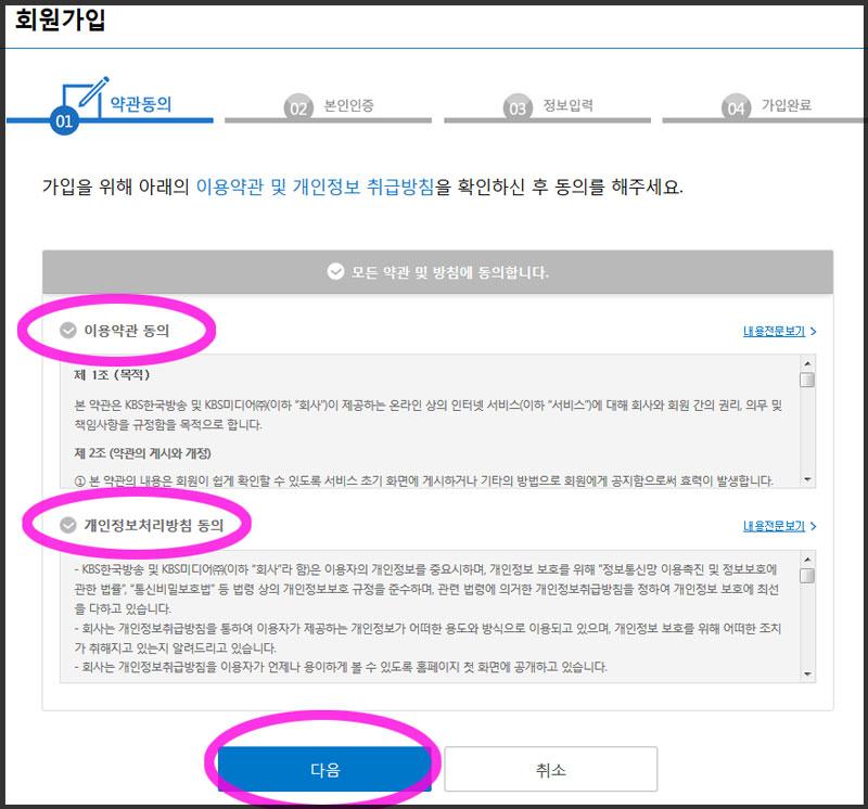 KBS水原センター予約