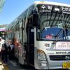 旧ホテルキャッスル発→ハニルタウン→仁川空港・金浦空港へのバス 事前チケット購入制