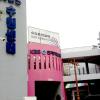 KBS水原センター1 ~入場&室内セット場見学~