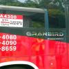 金浦国際空港→水原市へバスでの行き方
