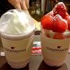 ヨーグルトアイスが美味しいカフェ「ヨゴプレソ」