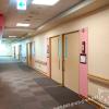 ソウル聖母病院4  ~病室(21階_VIP階)~