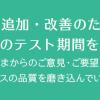 ドラマ「イ・サン」と萬石渠 ( アジア ) - (旧)韓国水原市にいるよ。 - Yahoo!ブロ