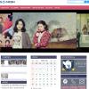KBS水原センター 見学ツアー予約方法(在韓外国人編)