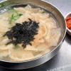 草梁伝統市場でブランチ1 ~庶民的な韓国ご飯が食べれる屋台~
