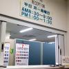 韓国→日本 外国運転免許切り替え ~生まれてからずっと日本人編~